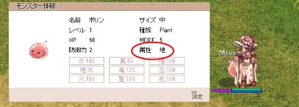 Baidu IME_2015-9-4_13-35-48