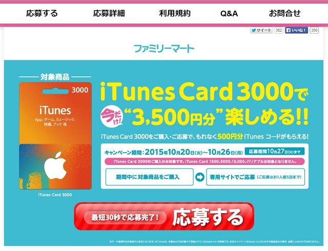 apple_015.jpg