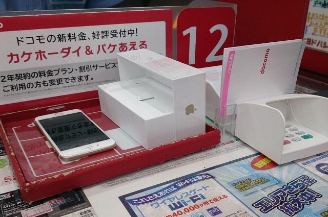 iphone_003.jpg