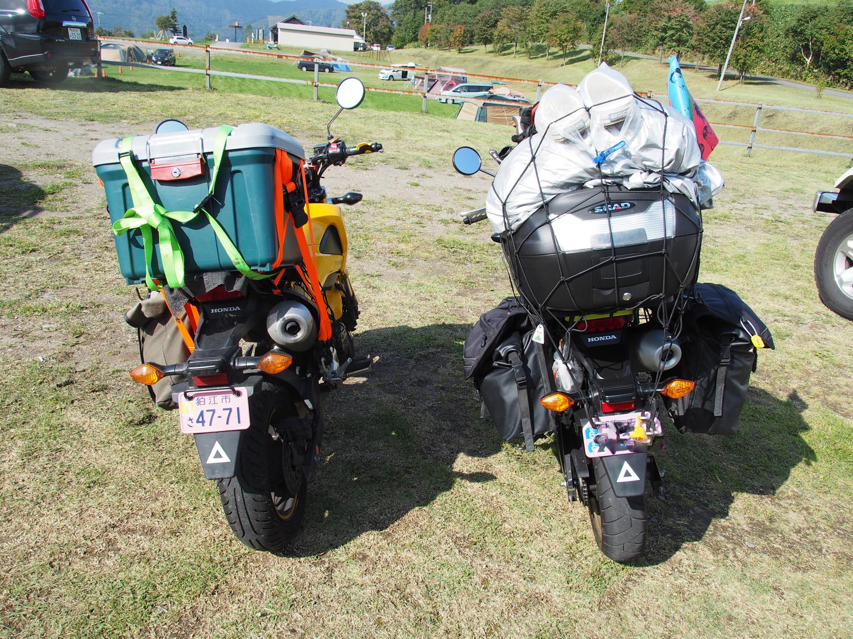 GROM グロム 北海道ツーリング