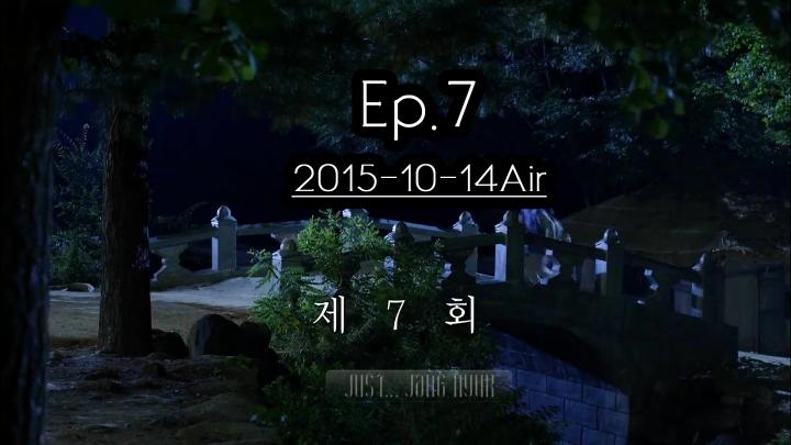 『商売の神 - 客主2015』7話