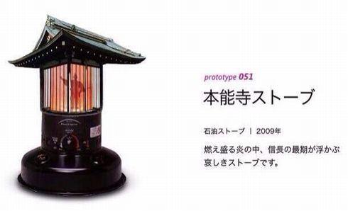 honnouji01.jpg