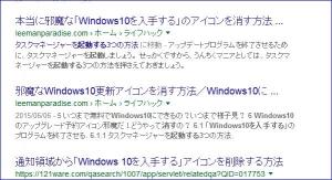 Windows10を入手するのウイルスだ (; ・`д・´)