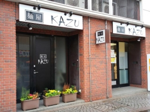 麺屋 KAZU(カズ)@大雄山