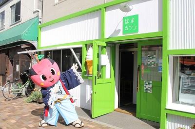 はまカフェ 2015-09-05 (2)