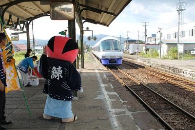 ニセコ号 2015-09-05 (63)