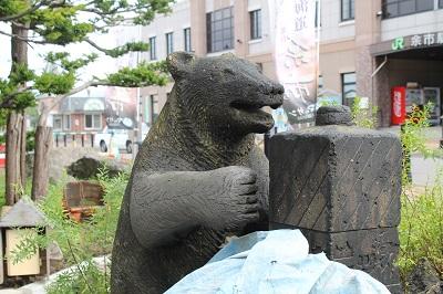 ニッカ熊修復 2015-09-12(15)