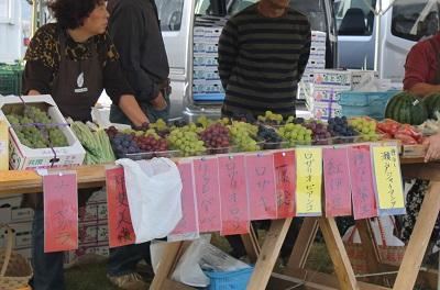 味覚の祭典  2014-09-27 035