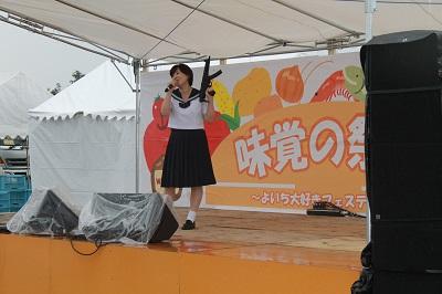 味覚の祭典 2015年9月27日 220