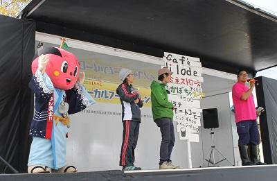 しりべしローカルフードチャレンジ2015-10-12 (91)