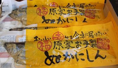 しりべしローカルフードチャレンジ2015-10-12 (57)