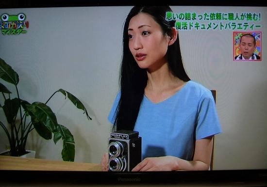 00P1180043のコピー