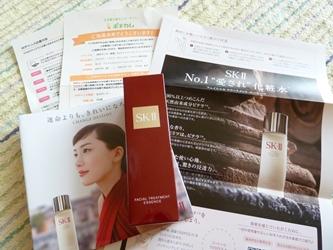 ブログ用001-2015 08 07-103213