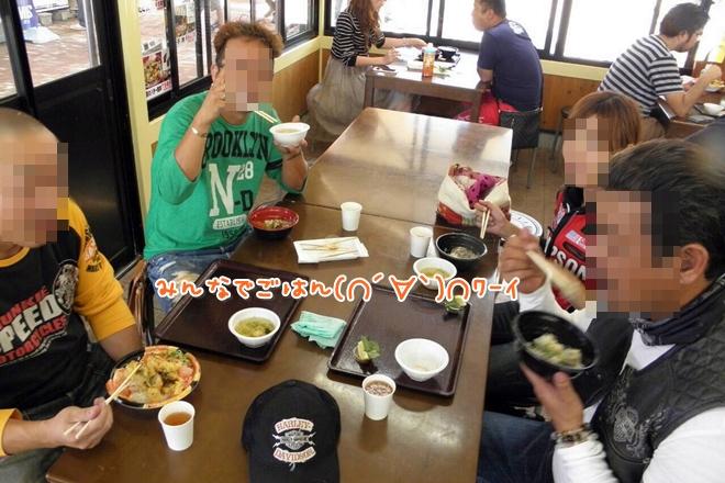 写真 2015-09-16 6 41 52