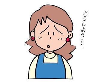 困った主婦-アメブロ用350[1]
