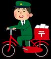 postman_jitensya[1]