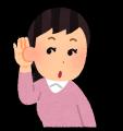 mimi_sumasu_woman[1]