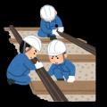 train_hosen_sagyou[2]