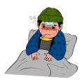風邪で寝込む[1]