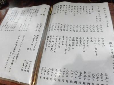 一茶庵 (2)