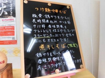 金黒 (3)