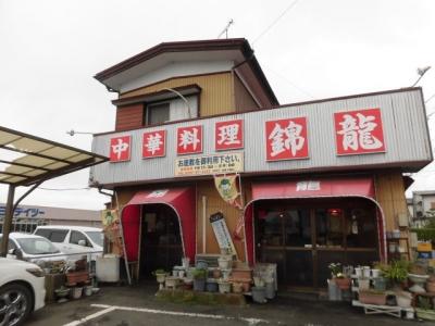 錦龍 (2)
