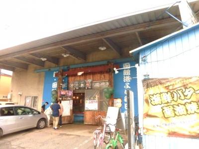 新函館市場 (3)