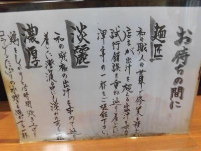 清兵衛 (2)