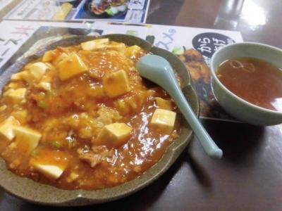 上尾飯店 (5)
