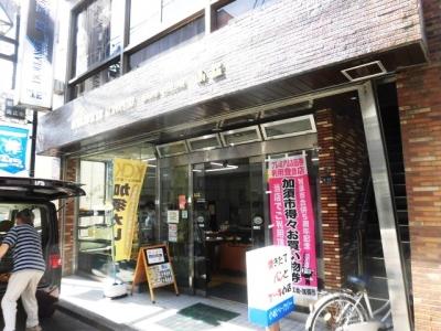 小松ベーカリー (2)