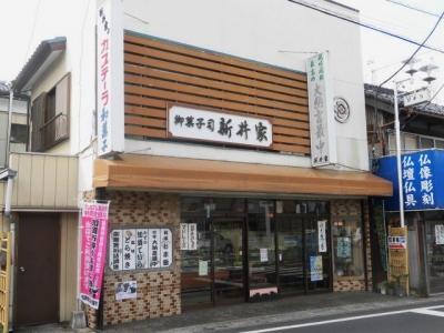 新井屋 (2)