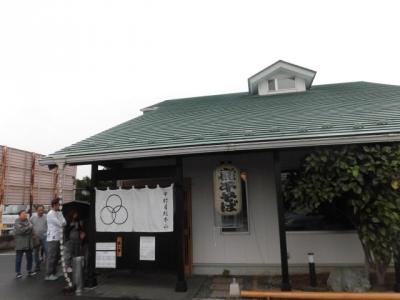 中村屋総本山 (9)