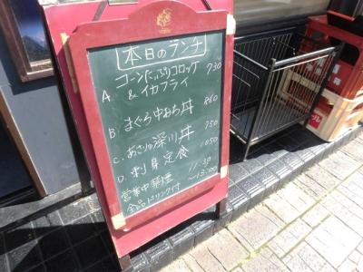 やすむら (2)
