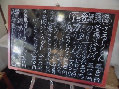 加賀介 (2)