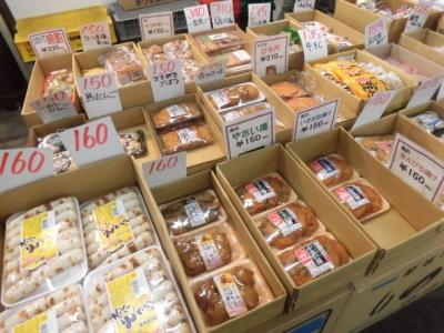 丸大商店 (3)