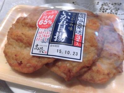 丸大商店 (4)