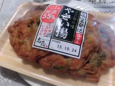 丸大商店 (5)