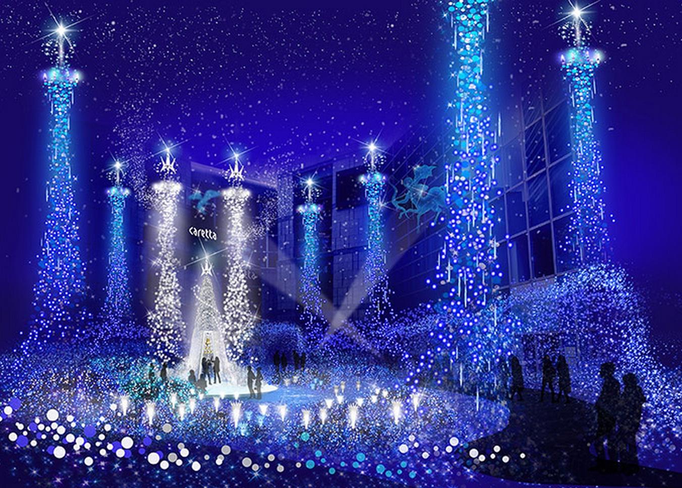 青い星の谷