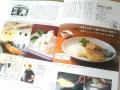 雑誌 (2)
