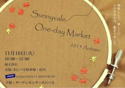 sunnyvale One-day Market 2015 Autumn