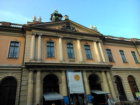ノーベル博物館外観