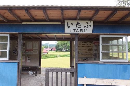 itabu1 (12)