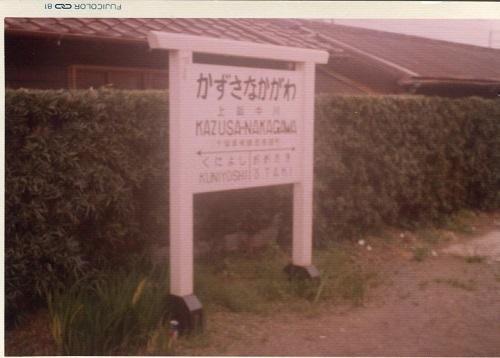 kihara (4)