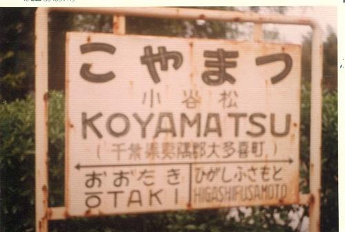 kihara (1)