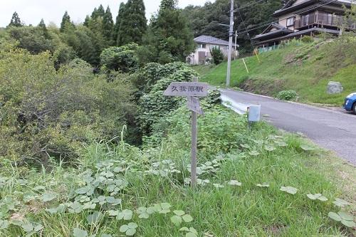 kugahara (1)