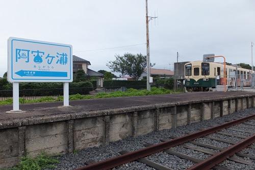 ajigaura12.jpg