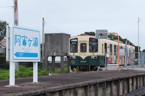 ajigaura13.jpg
