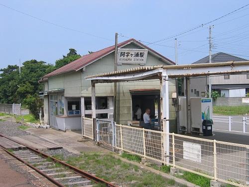 ajigaura21.jpg