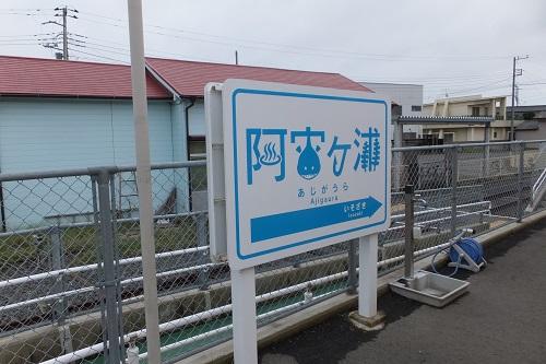 ajigaura8.jpg