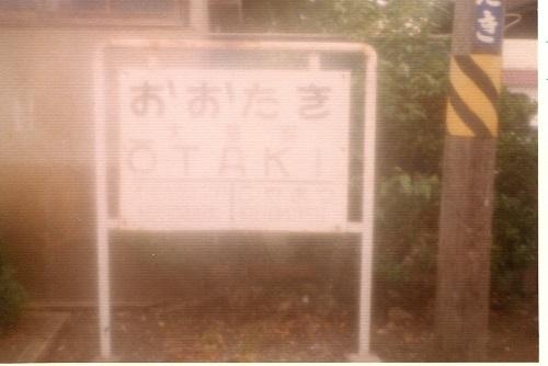 kihara(10).jpg